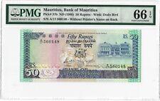 1986 MAURITIUS 50 Rupees, P-37b W/O BWC Printer, PMG 66 EPQ GEM UNC, Pretty Type