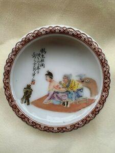 Vintage Antique Chinese Famille Rose Porcelain Bowl Brush Washer Pot 20th
