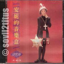 CD Annie Yi Neng Jing 伊能靜 安妮的音樂盒 #3696