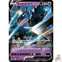 Pokemon Card Japanese - Necrozma V RR 036/070 S5R - HOLO MINT