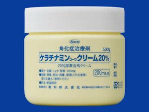 Keratinamin kowa Cream 20% 500g To Keratosis From Japan Urea Cream