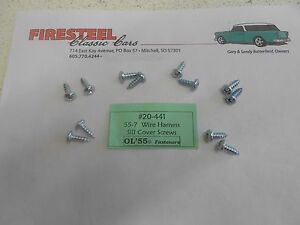 1955 1956 1957 Chevy #20-441 Wire Harness SILL COVER SCREW SET