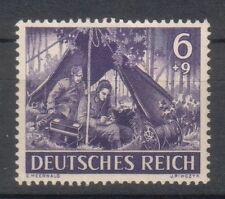 German Rare Nazi stamp WW2 WWII Third Reich - Army radio operator  MNH