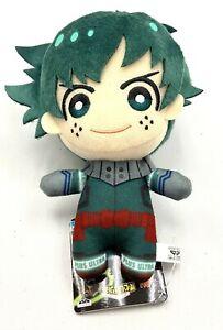 My Hero Academia Tomonui Mascot Plush Doll Night Training Deku Midoriya BP39667
