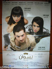 Neswen نسوان (Zeina Makki) Single Sided Original Lebanese Movie Poster 2014