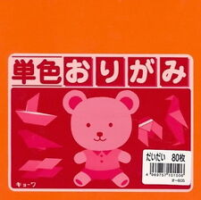 "400 Japanese Origami Folding Paper 6"" Dark Orange #1506 S-1723x5"
