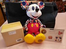 Disney Mickey Mouse Memories March Plush, Mug and Pin Set Limited Edition