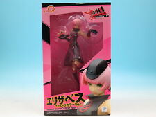 Persona 4 The Ultimate in Mayonaka Arena Elizabeth Extra Color Ver. Figure q...