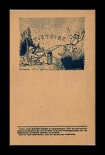 DR JIM STAMPS  POSTCARD FRANCE WWI MILITARY HUMOR