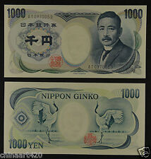 Japan 1000 Yen UNC, Printed by Ministry of Finance, Black Serials,Double Letters
