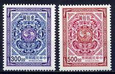CHINA TAIWAN Sc#3131-2 1997 Dragon & Carp Definitive MNH