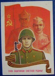 1988 SOVIET MILITARY POSTCARD soldiers Kalashnikov rifle Minenkov mil 242a