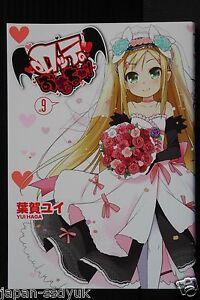 JAPAN Astarotte no Omocha! manga LOT: Lotte no Omocha! vol.1~9 set