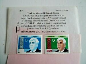 TURKMENISTAN 1992 STAMP DOUBLE ERROR MNH  IMPERF. AND MISSING COLOURS