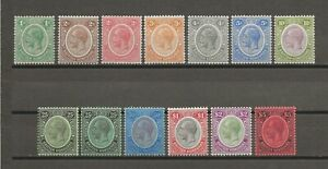 BRITISH HONDURAS 1922-33 SG 124/37 MINT Cat £350