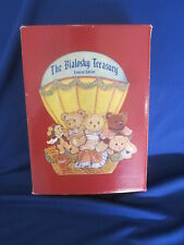RARE 1994 NEW IN BOX BIALOSKY TOBY CHILD BEAR LIMITED & SCARCE WITH CERTIFICATE