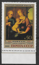 RUSSIA SG 5306 M.N.H. 500th BIRTH ANNIVERSARY RAPHAEL 1983.