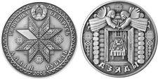 Weißrussland 1 Rubel 2008  Ahnengedenktag (Dsjady)  unc