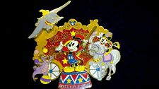 DISNEY PIN 2012 Walt Disney World Mickey's Circus JUMBO pin Welcome Gift