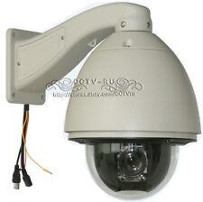 """Auto tracking speed dome camera 1/3""""sony effio CCD 700TVL 30X 360°/s PTZ camera"""
