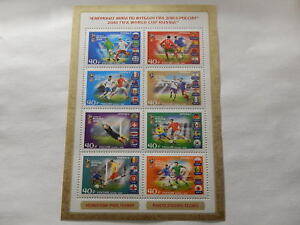 Cоins Hоme rare FIFA World Cup 2018 RUSSIA stamps PERTICIPATING TEAM block 8 pcs