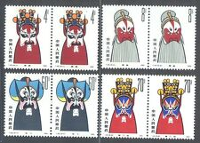 PR China 1980 T45 Opera Masks Stamp (4v, Pairs) Fresh MNH, HCV