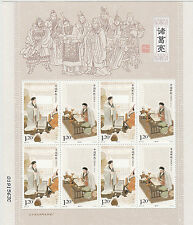 China 2014#18 Zhuge Liang Histry Dedicated Man Full S/S 诸葛亮 Mnh