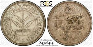1935 Palestine 50 Mils Certified PCGS AU50 Gold Labeled Secure Holder