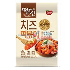 Korean Teokbokki Pack - Spicy Rice Cake Cheese Flavor w/ Hot Gochujang Sauce