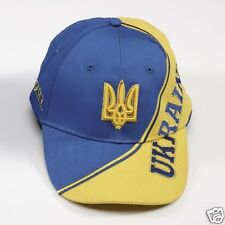 Ukrainian Blue-Yellow Cap Embroidered Tryzub Trident Flag Color Coat of Arms