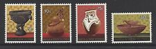 P.N.G. 1970 Native Artefacts Stamp Set