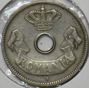 Romania 1906 10 Bani 297416 combine shipping