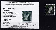 RRR Ö 1945 Gitter ANK 668 I 668 I a xx 14 Gitterlinien VERSCHOBENER Aufdruck
