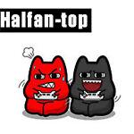 Haifan-top