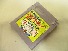 Game Boy Nintendo DORAEMON NO STUDY BOY 3 Ku Ku GB Video Game Cartridge Only gbc