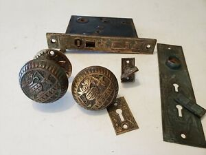 Vintage Ornate Brass Door Hardware