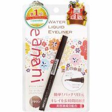 Leanani Japan - Reanani waterproof liquid eyeliner Brown