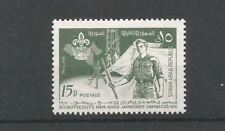 Syrie 1970 297 ** Scoutisme Jamboree panarabe