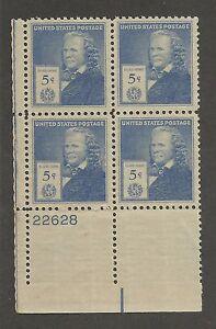 US 892 @(1940) 5c, MNH - VF/XF-XF {Plate Block} Elias Howe