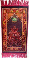 Gebetsteppich Saggada für Kinder Rot Seccade Sejjada Namazlik *Muslim Islam*