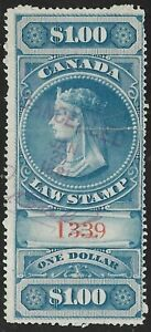 Used CANADA  Van Dam FSC5 SUPREME COURT 1876 Young Queen Victoria (repaired)