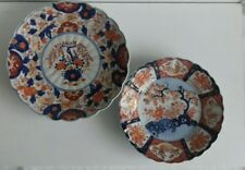 2 Very Rare Antique Imari Hand Painted Fluted Scalloped Plates