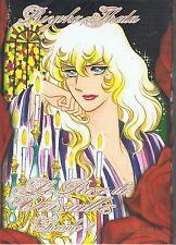 LADY OSCAR LE ROSE DI VERSAILLES SPECIAL n.2 D/BOOKS - ESAURITO!!!
