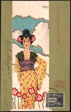Raphaël Kirchner. Les parfums. Dell'Aquila D.12-6.  1900