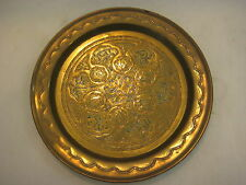 """Vintage Islamic Hand Engraved & Silver Copper Inlaid Brass Plate, 9 1/2"""" Dia"""