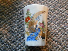 Old Vintage Glass Cup / Vase China Animals Birds maybe Pheasants Flowers Floral