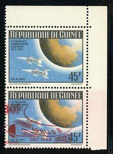 GUINEA Space APOLLO 8 Specialized: Scott #529VAR 30Fr/45Fr (R) PAIR 1 w/o SCHG $