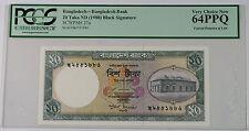 (1988) Black Signature Bangladesh Bank 20 Taka SCWPM#27a PCGS 64 PPQ Very Ch New