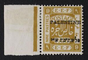 Palestine Jer I, 9p, Mispalaced Overprint Veriety, Mint Stamp #a410h