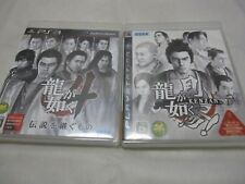 Not SAL 7-14 Days to USA. USED PS3 Ryu Ga Gotoku Kenzan + 4 Set Yakuza Japanese